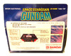 Bandai: Gundam, Space Guardian , 0200022