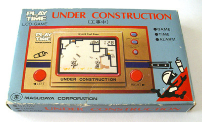 Under Construction Games