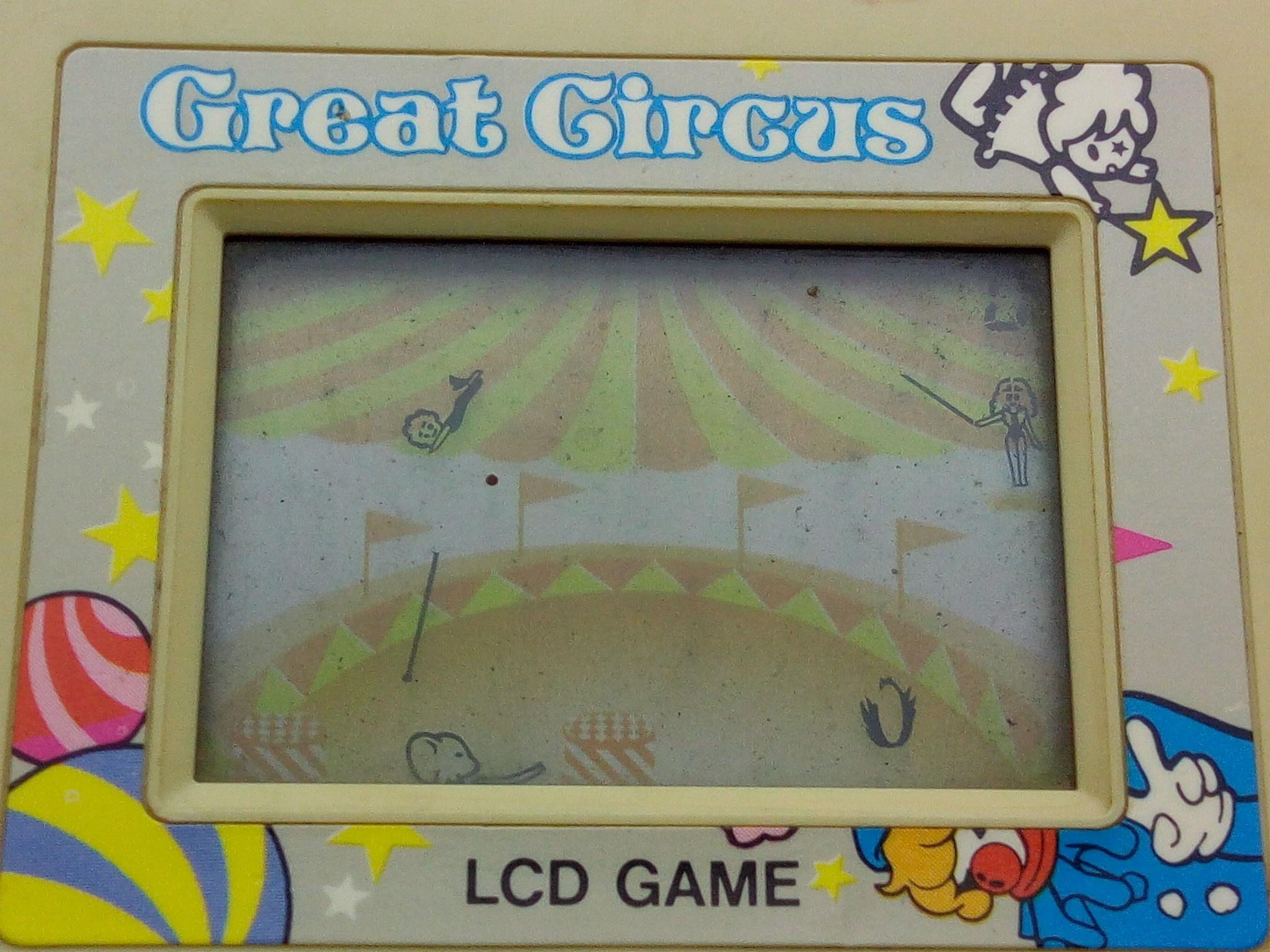 handheld empire game lansay great circus grand cirque