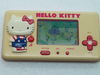 Tomy: Hello Kitty Carrot Story ,