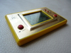 Game Wizard: Super Market ,