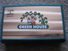Nintendo: Green House , GR-54