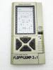 Bandai: Pocket Monster 3x1 - Floppy Jump 3in1 , 16268